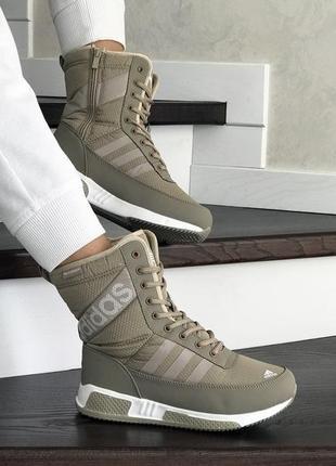 Шикарные женские зимние сапоги дутики adidas бежевые