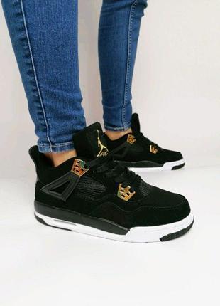 Шикарные женские кроссовки nike air  jordan