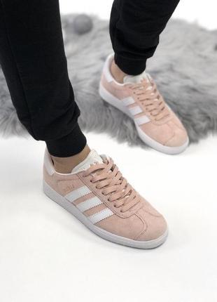 Шикарные женские кроссовки adidas gazelle pink