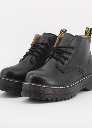 Шикарные женские осенние ботинки под dr. martens boots platfor...