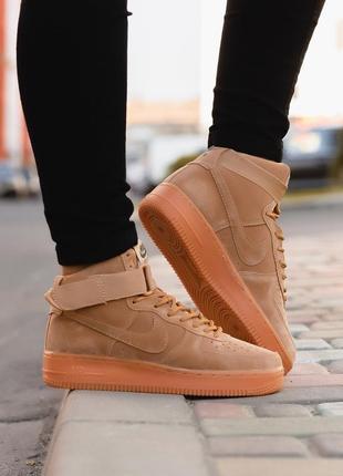 Шикарные женские кроссовки nike air force brown осень
