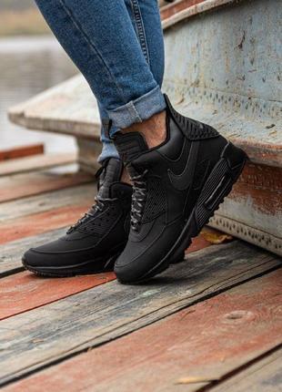 Шикарные мужские термо кроссовки nike air max 90 sneakerboot t...