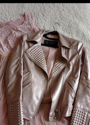 Куртка касуха пудра