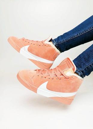 Шикарные женские зимние кроссовки nike blazer fur pink