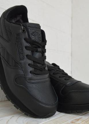 Шикарные мужские зимние кроссовки reebok classic black