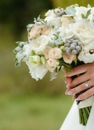 Букет невесты от лучших флористов города Сумы