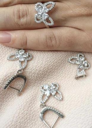Комплект серебро 925 кольцо, серьги и подвес лк0046