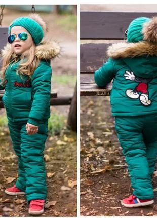 Детский зимний комбинезон костюм с