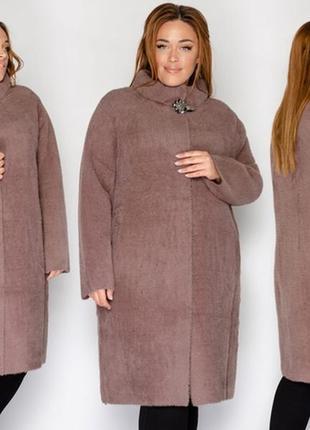 Пальто большого размера женское пальто с альпаки