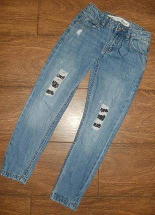 Стильные джинсы на 7-8 лет