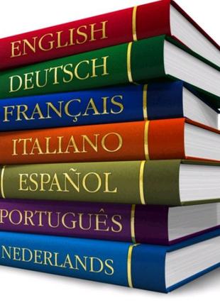 Ищу работу переводчика онлайн