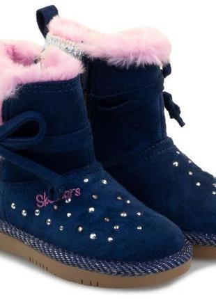 Оригинал - демисезонные ботинки с мигалками тм skechers