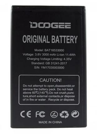 Аккумулятор, батарея для Doogee x9 pro