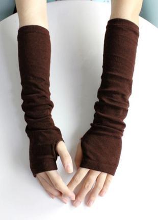 Митенки. Длинные перчатки без пальцев Коричневые