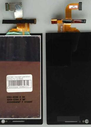 Дисплей + тачскрин для SONY XPERIA P/LT22i Black