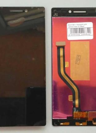 Дисплей + тачскрин для Lenovo Vibe X2 Black