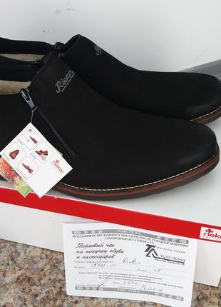 Новые зимние ботинки rieker р. 45 нубук