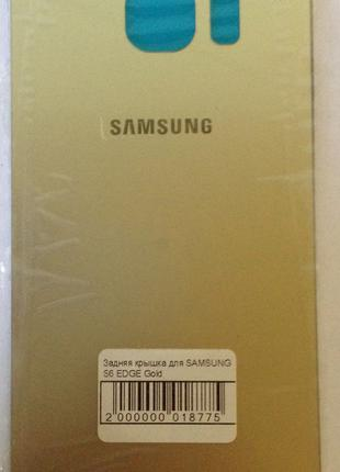 Задняя крышка для мобильного телефона SAMSUNG S6 EDGE Gold