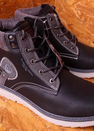 Ботинки зимние мужские кежуал молодежные