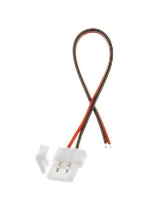 Led коннектор 10 мм провод+зажим
