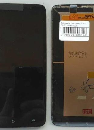 Дисплей + тачскрин для HTC ONE X/G23/S720E