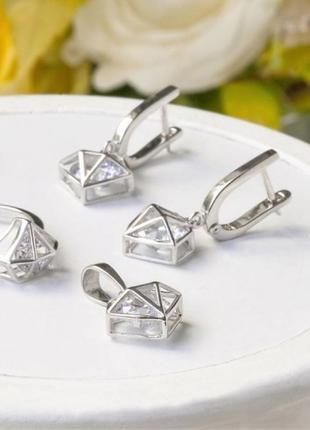 Комплет серебряный кольцо, подвес, серьги лк0145