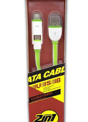 Дата кабель LDNIO LC-82 2in1 micro USB + iPhone lightning Green
