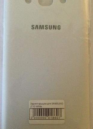 Задняя крышка для мобильного телефона SAMSUNG J710 White