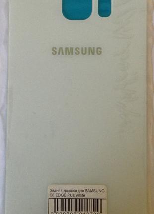 Задняя крышка для мобильного телефона SAMSUNG S6 EDGE Plus White
