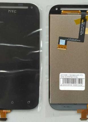 Дисплей + тачскрин для HTC ONE SV/C525e/C520e