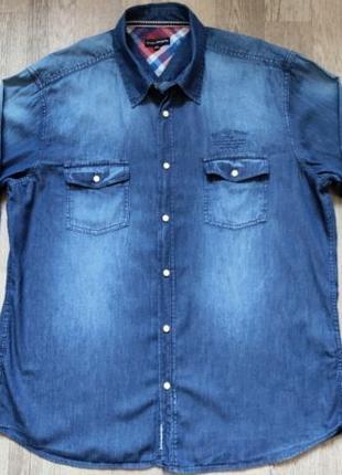 Продается рубашка Charles Vogele, размер XXL
