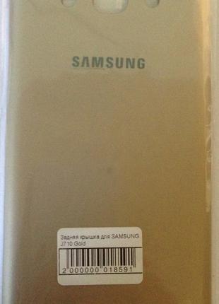 Задняя крышка для мобильного телефона SAMSUNG J710 Gold