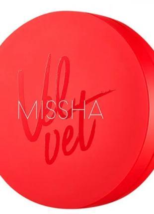 Тональный кушон с матовым финишем Missha Velvet Finish Cushion...