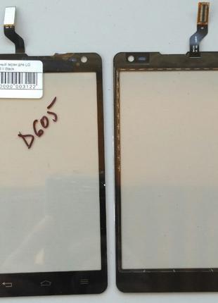 Сенсорный экран для LG D605/L9 II Black