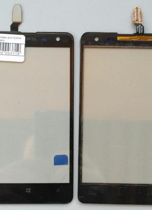 Сенсорный экран для NOKIA Lumia 625 Black