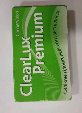 Clear Lux Premium