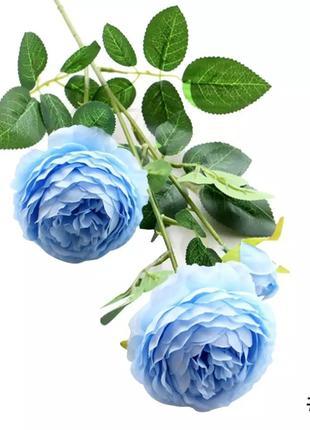 Роза искусственный цветок 1 ветка Голубая