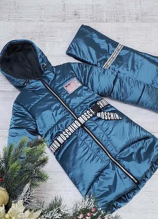 Модное зимнее пальто-куртка для девочки