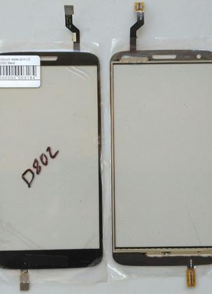 Сенсорный экран для LG D802/G2 Black