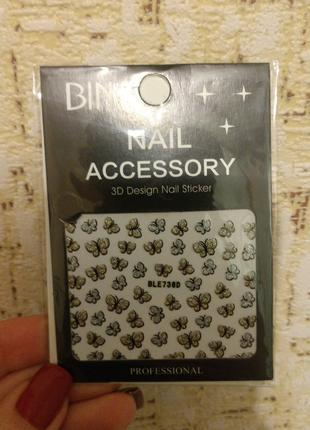 Наклейки для декора ногтей Бабочки 1306663940