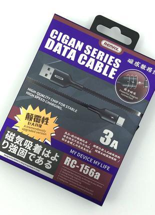 Дата кабель магнитный Remax RC-156a Cigan Series 3.0A Powerful...