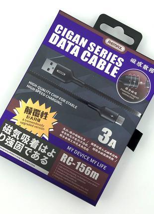 Дата кабель магнитный Remax RC-156m Cigan Series 3.0A Powerful...