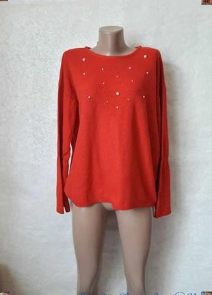 Фирменный bodyflirt свитер/кофта сочного красного цвета с жемч...