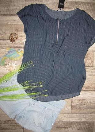 Невесомая  блуза от next р. 16