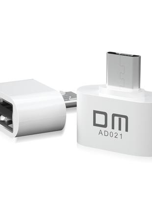 OTG переходник DM AD021 Micro USB to USB Plastic White