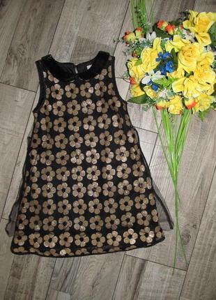 Красивенное нарядное платье от tu рост 110см, возраст 5 лет.