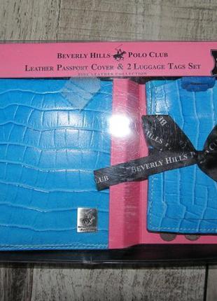 Подарочный набор beverly hills polo club оригинал