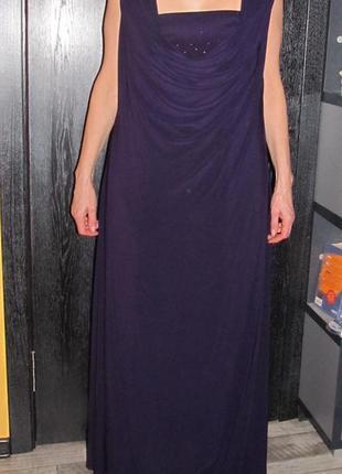 Вечернее макси платье klass р.22