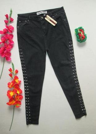 Крутые стильные стрейчевые джинсы скинни со шнуровкой сбоку вы...