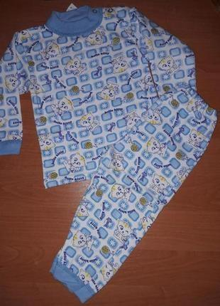 Пижама байка р 80-86см